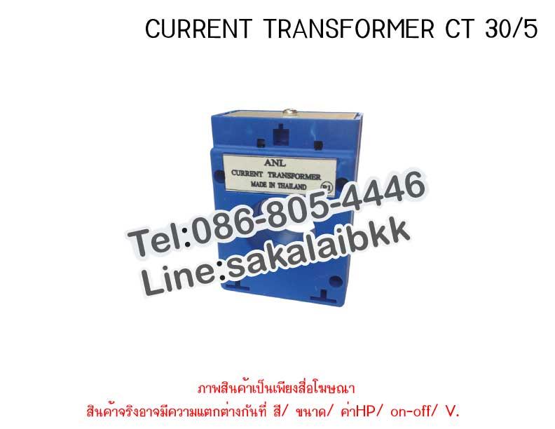 CURRENT TRANSFORMER CT 30/5