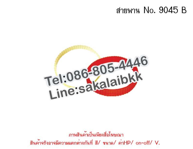 สายพาน No. 9045 B