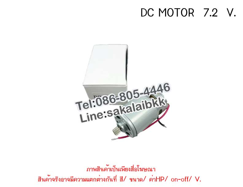 DC MOTOR  7.2  V.