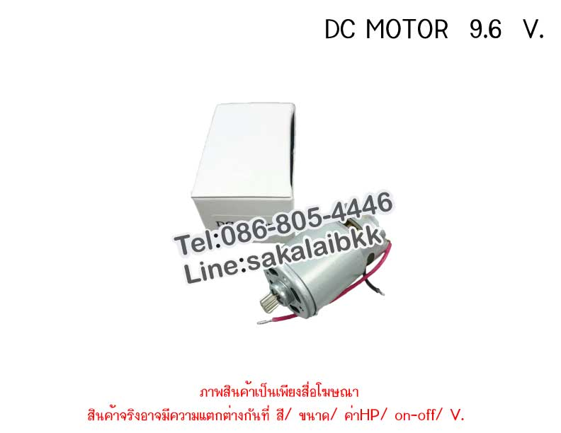 DC MOTOR  9.6  V.