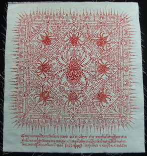 ผ้ายันต์ ๙ แมงมุม ตาข่ายเพชร ๑๘ ตา ๗๒ ขา ล.ป.บุญ วัดทุ่งเหียง จ.ชลบุรี
