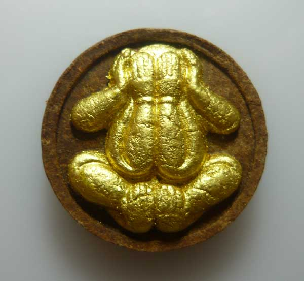 พระผงปิดตาหูกระต่าย ปัดทอง หลวงพ่อชำนาญ วัดบางกุฎีทอง