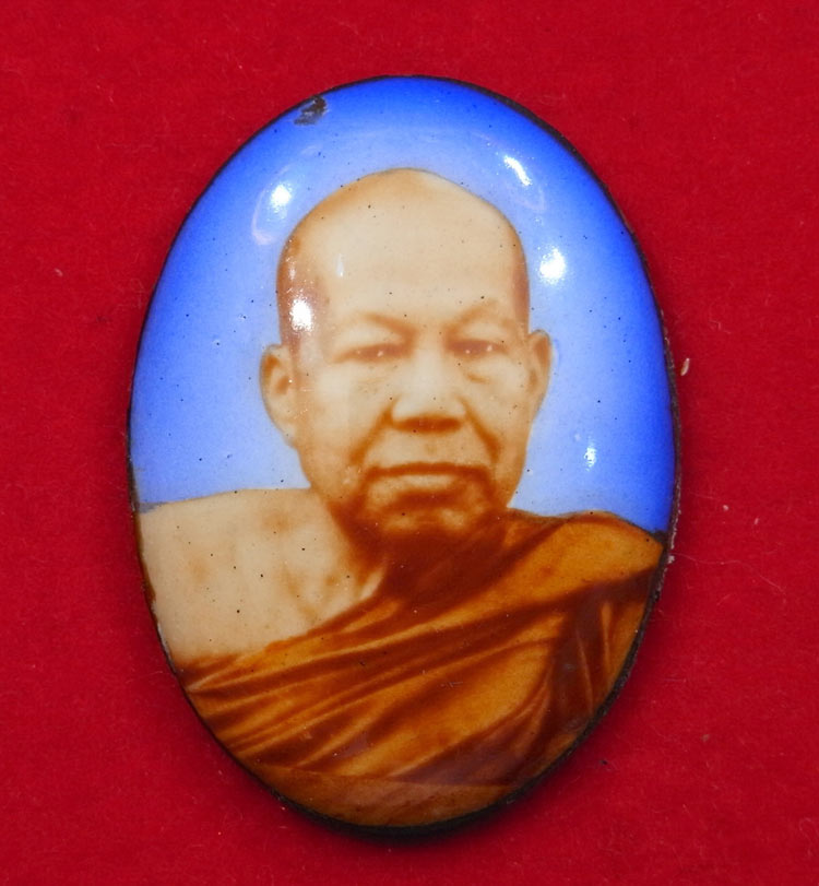 ล็อกเก็ต รูปไข่ครึ่งองค์หลวงปู่เหรียญ วรลาโภ วัดอรัญญบรรพต จ.หนองคาย