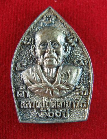 เหรียญเจ้าสัวบุดดา 100 ปี เนื้อเงิน สวยเดิม