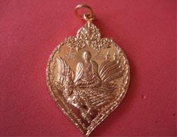 เหรียญรุ่นสร้างเจดีย์ รุ่นแรก หลวงปู่เณรคำ วัดป่าคำไฮ