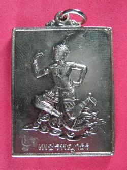 เหรียญเพชรพญาธร เหรียญรุ่น 2 พระอาจารย์ เก่ง เนื้ออัลปาก้า