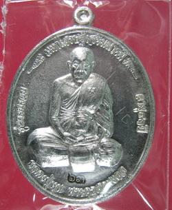 เหรียญมหาเศรษฐีเสริมบารมีครบรอบ 93 ปีเนื้อเงิน หลวงปู่หุน วัดบางผึ้ง หมายเลขสองหลัก63