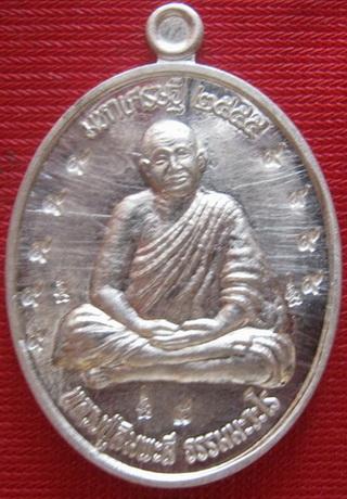 เหรียญมหาเศรษฐี 115 ปี หลวงปู่สิมพะลี รุ่นแรก เนื้อเงินอุดแร่ ติดจีวร ติดเกษา