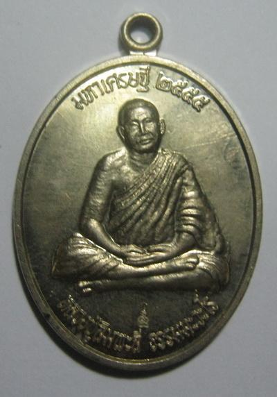 เหรียญมหาเศรษฐี 115 ปี หลวงปู่สิมพะลี รุ่นแรก เนื้ออัลปาก้าอุดแร่ ติดจีวร Rian Maha Setthi