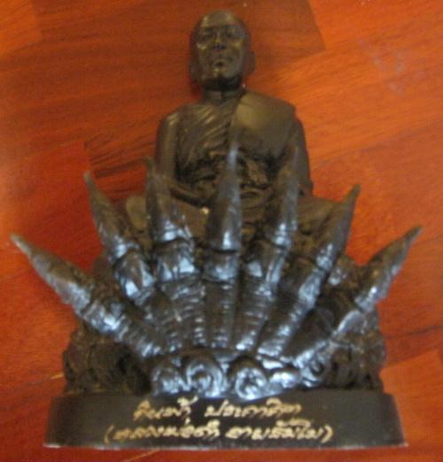 พระบูชาขนาด 5 นิ้ว รุ่นแรก หลวงพ่อดำ อายธัมโม วัดป่ารัตนพรชัย มหาสารคาม