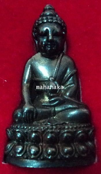 พระกริ่งเพชรพยาธร เนื้อสัมฤทธิ์รมดำ พระอาจารย์ เก่ง Phra Kring Phet Phaya Thon Phra-achan Keng