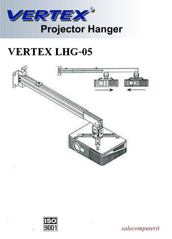 ขาแขวนโปรเจคเตอร์ vertex LHG-05 แบบติดผนัง