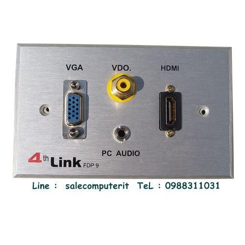 Outlet Plate   4th link FDP9