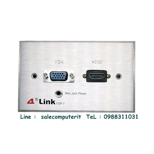 Outlet Plate   4th link FDP 7