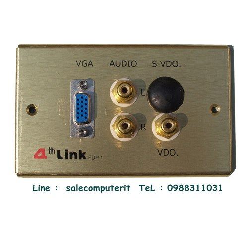 Outlet Plate 4th link FDP1 W/0 S-Video