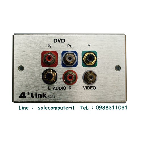 Outlet Plate   4th link FDP 3
