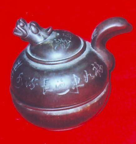 ปั้นชาจีน ทรงโบราณ เหลือแค่ใบเดียวเท่านั้น