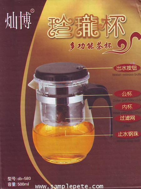 กาชงชาแบบพกพา