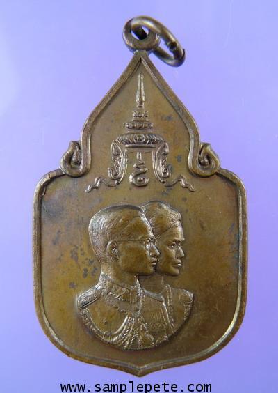 เหรียญในหลวงและพระราชินี