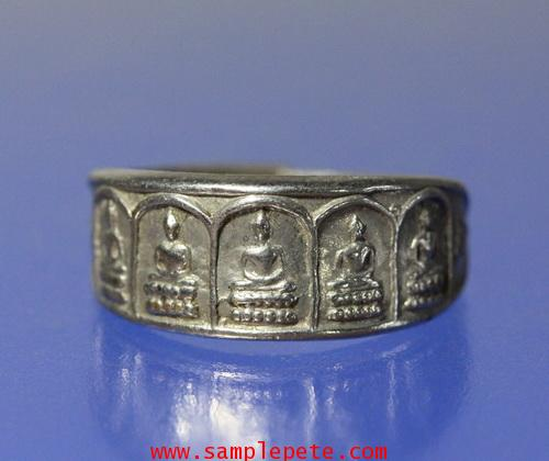แหวนพระเจ้าห้าพระองค์ เนื้ออัลปาก้า
