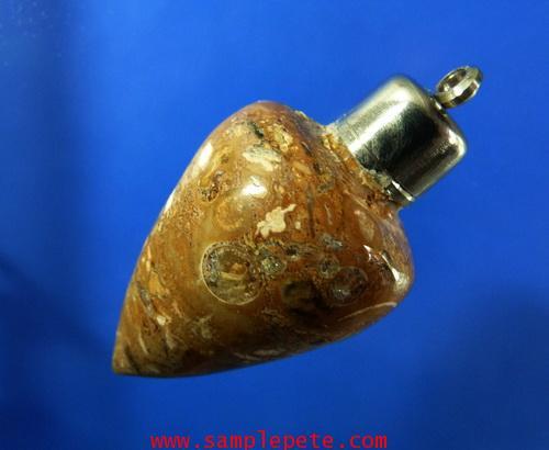 เพนดูลัมหินพระธาตุเขาสามร้อยยอด