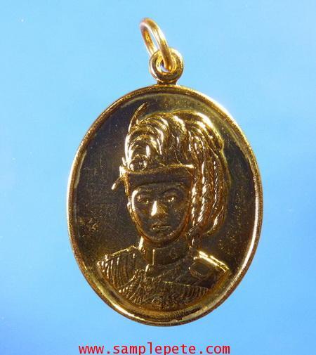 เหรียญพระมงกุฎเกล้าเจ้าอยู่หัว รัชกาลที่6