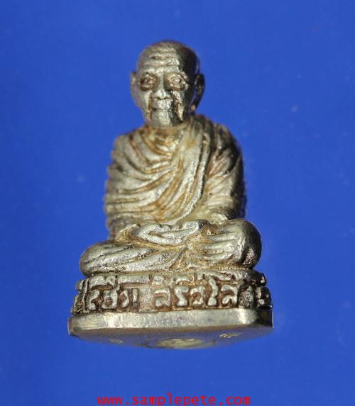 รูปหล่อกริ่งหลวงพ่อเฮ็น สิริวังโส วัดดอนทอง