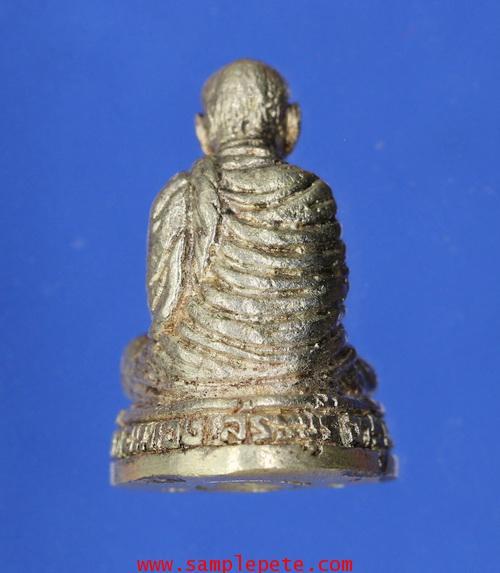 รูปหล่อกริ่งหลวงพ่อเฮ็น สิริวังโส วัดดอนทอง 1