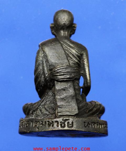 รูปหล่อหลวงปู่คำพันธ์ วัดธาตุมหาชัย นครพนม 1
