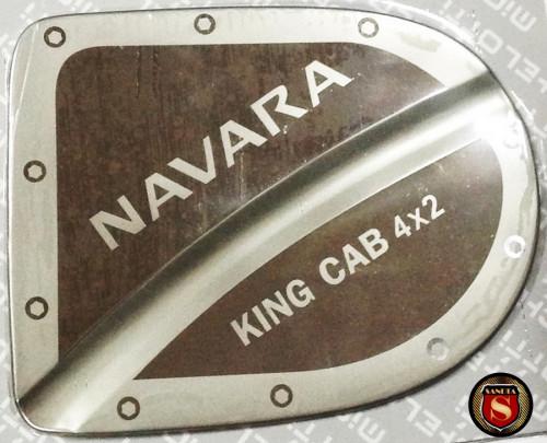 ครอบฝาถังน้ำมัน NISSAN NAVARA 2D 4x2 นิสสัน นาวาร่า 2ประตู