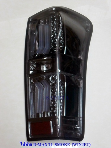 ไฟท้าย ISUZU D-MAX 2011 SMOKE (WINJET)