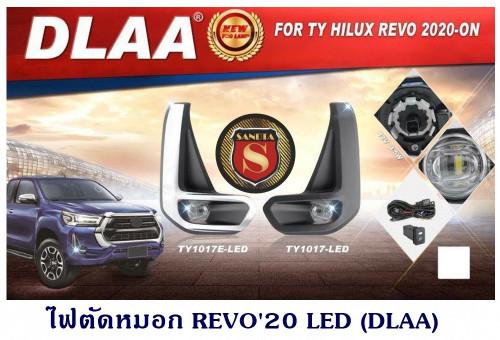 ไฟตัดหมอก TOYOTA REVO 2020 LED โตโยต้า รีโว่ 2020 ดวงไฟเอลอีดี