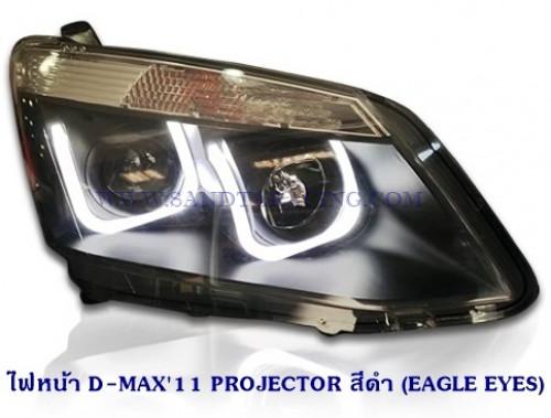 ไฟหน้า ISUZU D-MAX ALL NEW 2011 PROJECTOR สีดำ (EAGLE EYES) อีซูซุ ดีแมค ออนิว