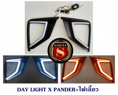 DAY LIGHT MITSUBISHI X-PANDER หรี่ เลี้ยว มิตซูบิชิ เอ็กแพนเดอร์