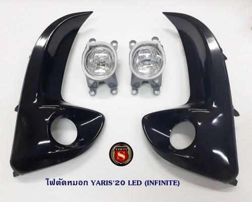 ไฟตัดหมอก TOYOTA YARIS 2020 LED โตโยต้า ยาริช 2020