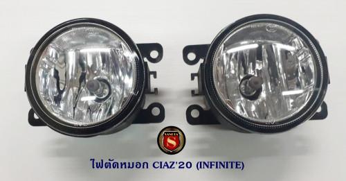 ไฟตัดหมอก SUZUKI CIAZ 2020 ซูซูกิ เซียส 2020