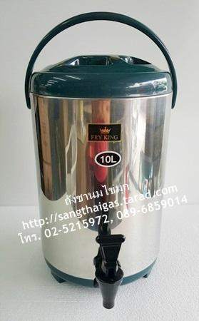 ถังเก็บชานมไข่มุก ขนาด 10 ลิตร สีเขียว ยี่ห้อ BOSS