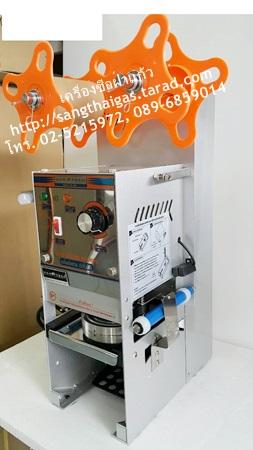เครื่องปิดฝาถ้วยน้ำ ระบบอัตโนมัต ยี่ห้อนาโนเทค รุ่น NT-680