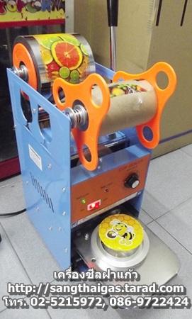 เครื่องซีลฝาถ้วยแบบมือโยก ยี่ห้ออีตั้น (ETON) รุ่น ET-D8
