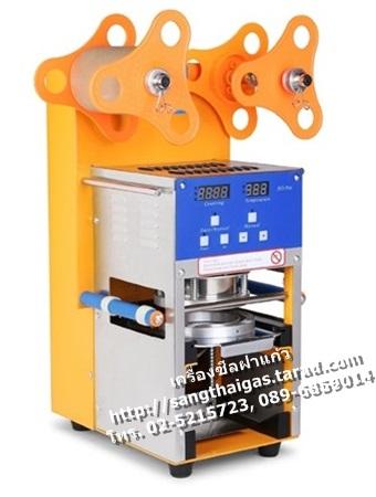 เครื่องซีลฝาแก้วระบบอัตโนมัติ (Full Auto)  รุ่น ZY-ZF08 (สำหรับปากแก้ว 7.5 ซม.)