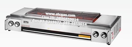 เตาปิ้งย่างแก๊ส หัวเตาอินฟาเรด 4 หัว มีพัดลมระบายความร้อน รุ่น SC-03