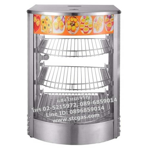 ตู้อุ่นอาหาร ตู้โชว์อาหาร ตะแกรง 3 ชั้น  รุ่น NT-3P