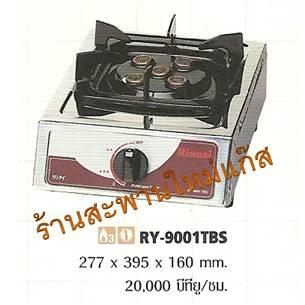 เตาแก๊สตั้งโต๊ะหัวเตาเทอร์โบเดี่ยวรินไน รุ่น RY-9001TBS