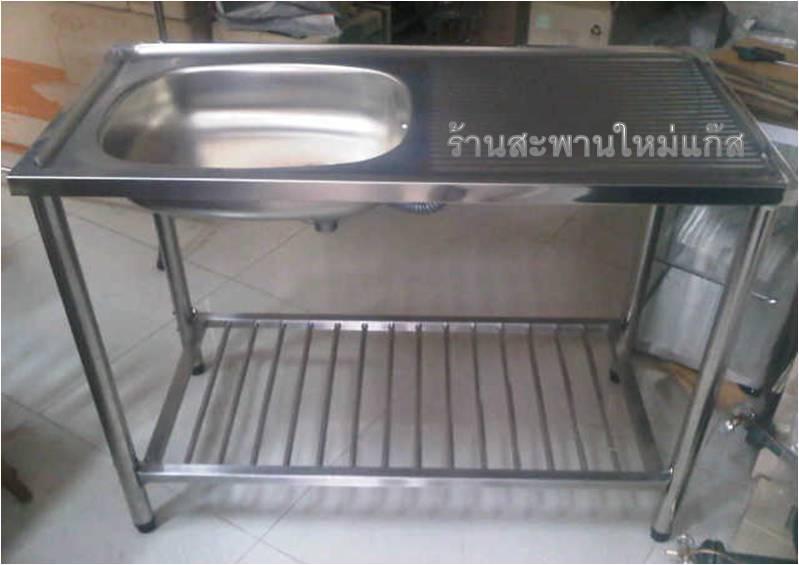 ซิ้งค์ล้างจานพร้อมขาตั้งสแตนเลส ตราเพชร รุ่น LSS-1100