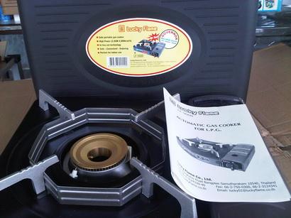 เตาแก๊สกระป๋อง ลัคกี้เฟลม รุ่น LF-9000