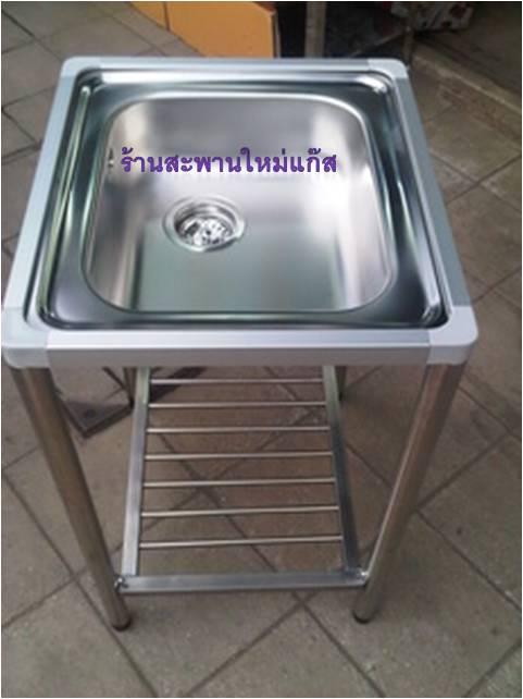 ซิ้งค์ล้างจานพร้อมขาตั้งสแตนเลส ตราเพชร รุ่น LSS-1050