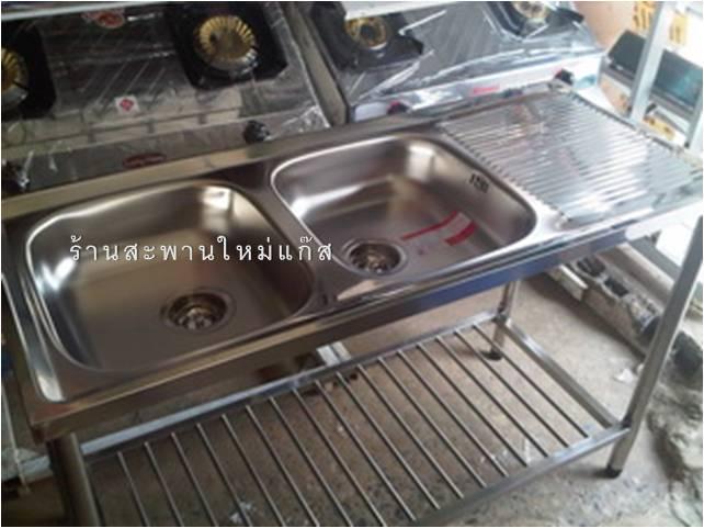 ซิ้งค์ล้างจานพร้อมขาตั้งสแตนเลส ตราเพชร รุ่น LSS-1120