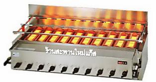 เตาย่าง-ปิ้ง Infrared 10 หัวเตา ยี่ห้อ RINNAI รุ่น RGA-4010B
