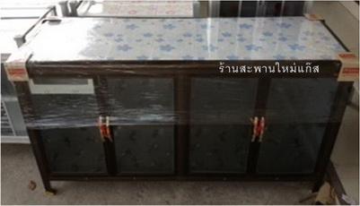 ตู้กระเบื้อง 1.50 เมตร ขอบมน ตราLion (ไลออน) สีชา รุ่นหนาพิเศษ