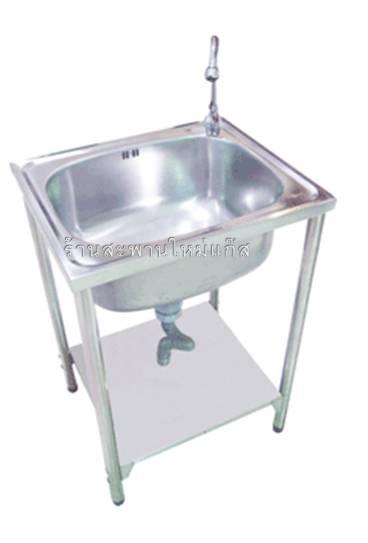 ซิ้งค์ล้างจาน 1 หลุม พร้อมขาตั้งสแตนเลสแบบกลม ตราเทคโน รุ่น CATT 060
